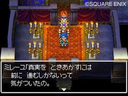Dragon Quest VI : Realms of Reverie - 34