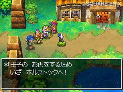 Dragon Quest VI : Realms of Reverie - 37