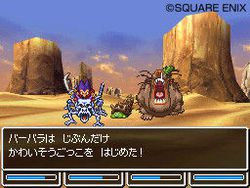 Dragon Quest VI : Realms of Reverie - 40