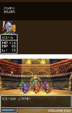 Dragon Quest VI : Realms of Reverie - 43