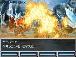 Dragon Quest VI : Realms of Reverie - 45