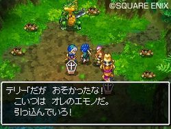 Dragon Quest VI : Realms of Reverie - 4