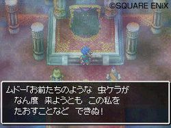 Dragon Quest VI : Realms of Reverie - 8