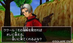 Dragon Quest VIII 3DS - 10