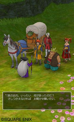 Dragon Quest VIII mobile - 1