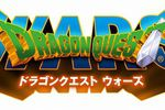 Dragon Quest Wars - logo