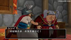 Dragon Quest X - 21