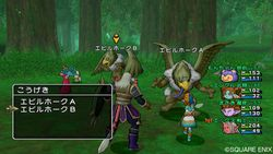 Dragon Quest X - 5