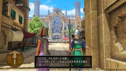 Dragon Quest XI - 4.