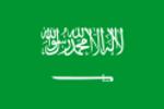 drapeau-arabie-saoudite.png