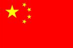 Drapeau Chine