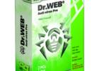 DrWeb_Antivirus_Pro boite