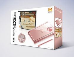 Ds lite bundle nintendogs best friends