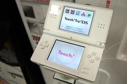 Ds station touch try ds image 1