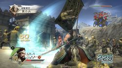 Dynasty warriors 6 10