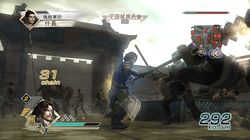 Dynasty warriors 6 image 2