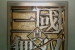 Dynasty Warriors 7 (1)