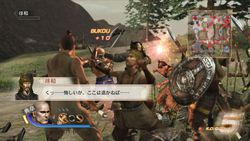 Dynasty Warriors 7 - 4