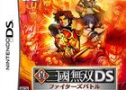 Dynasty Warriors DS - Pochette