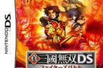 Dynasty Warriors DS - Pochette
