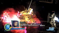Dynasty Warriors : Gundam : 01