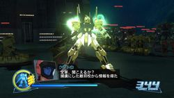 Dynasty Warriors : Gundam : 03