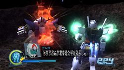 Dynasty Warriors : Gundam : 05