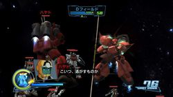 Dynasty Warriors : Gundam : 10
