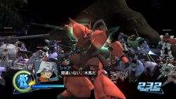 Dynasty Warriors : Gundam : 13