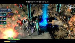 Dynasty Warriors Next (1)
