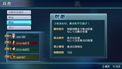 Dynasty Warriors Next (4)