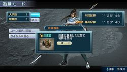 Dynasty Warriors Next (5)