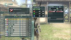 Dynasty Warriors : Strikeforce Special - 4