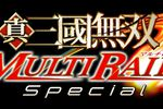 Dynasty Warriors : Strikeforce Special - logo