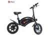 Bon plan : le vélo électrique pliable DYU D3F10Ah à seulement 372 €