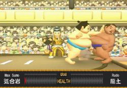 Eat! Fat! FIGHT! - 1