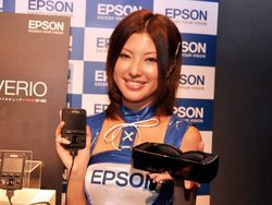 Epson Moverio BT-100