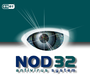 ESET NOD32 Antivirus : barricader son ordinateur sous Windows contre les attaques externes