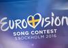 Eurovision 2016 : selon Spotify le gagnant est...