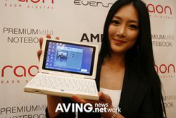 everun_note_netbook