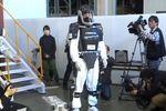 exosquelette Cyberdyne