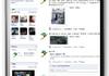 Un smartphone distribué gratuitement par Facebook ?