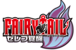 Fairy Tail Zeref Awakens - logo