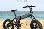Test du vélo électrique Fiido M1 - Mountain Bike pliant