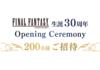 Final Fantasy : un événement pour les 30 ans du RPG