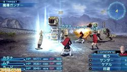 Final Fantasy Agito XIII   3