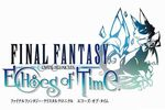 Final Fantasy Crystal Chronicles : Echoes of Time - logo