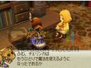 Final fantasy crystal chronicles ring of fates image 9 small