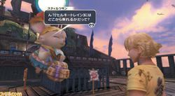 Final Fantasy Crystal Chronicles : The Crystal Bearers - 1