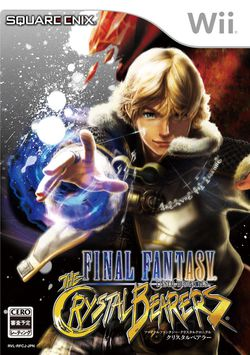 Final Fantasy Crystal Chronicles : The Crystal Bearers - pochette